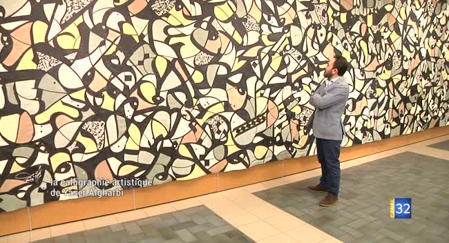 Canal 32 - La calligraphie artistique de Yaser Algharbi