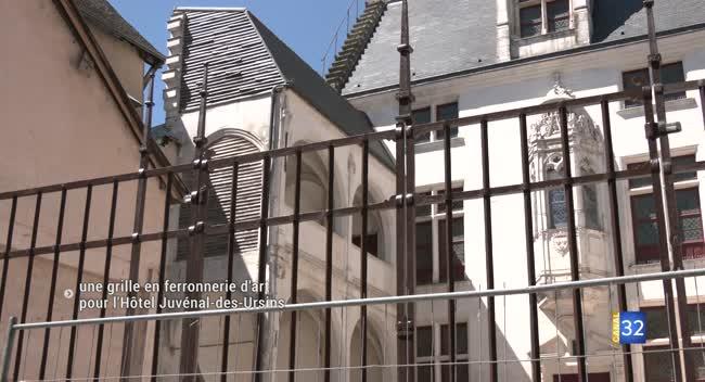Canal 32 - Une nouvelle grille en ferronnerie d'art pour l'Hôtel Juvénal-des-Ursins à Troyes